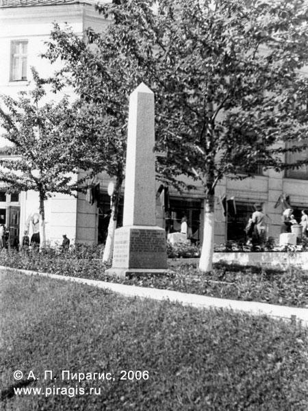Памятник на могиле английского мореплавателя Чарлза Кларка