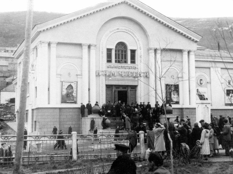 Кинотеатр Камчатка в Петропавловске-Камчатском