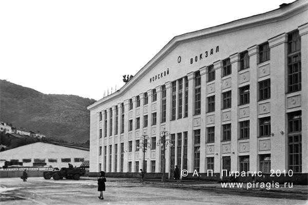 Петропавловск-Камчатский морской вокзал