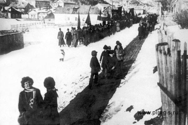 Демонстрация в Петропавловске-Камчатском 7 ноября 1924 года