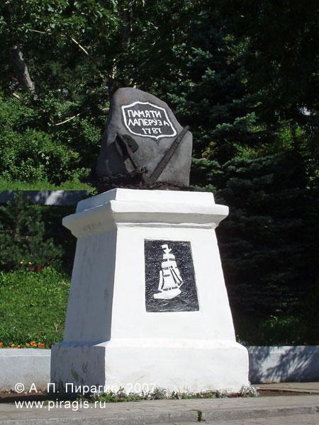 Памятник французскому мореплавателю Лаперузу в Петропавловске-Камчатском