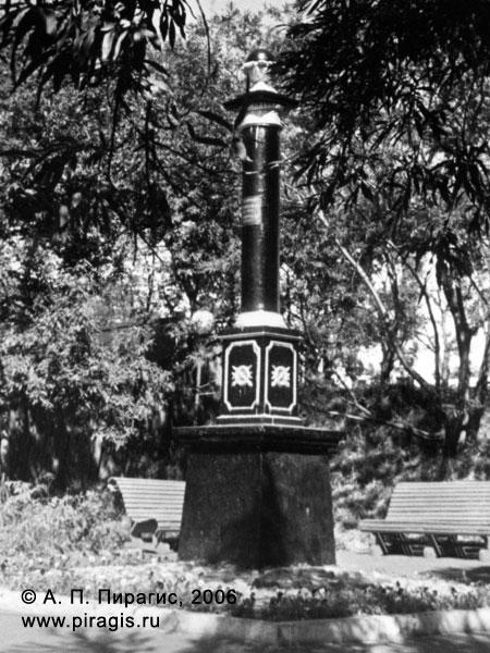 Петропавловск-Камчатский, памятник мореплавателю Витусу Йонассену Берингу