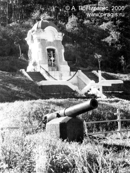 Памятник Часовня у братской могилы погибших защитников Петропавловского порта