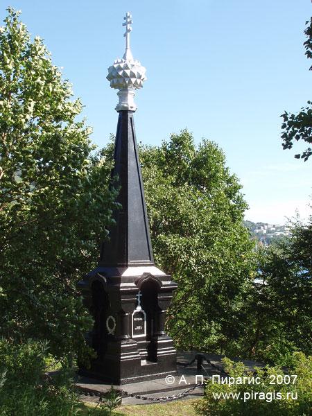 Памятник Славы героям обороны Петропавловска от нападения англо-французской эскадры в августе 1854