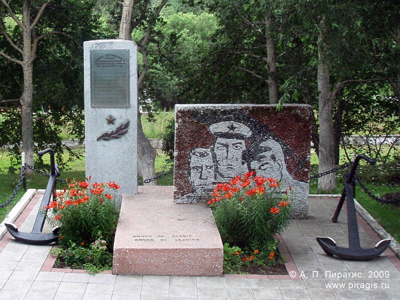Памятник камчатским морякам-пограничникам
