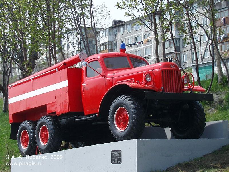 Памятник Пожарному автомобилю ПМЗ-27