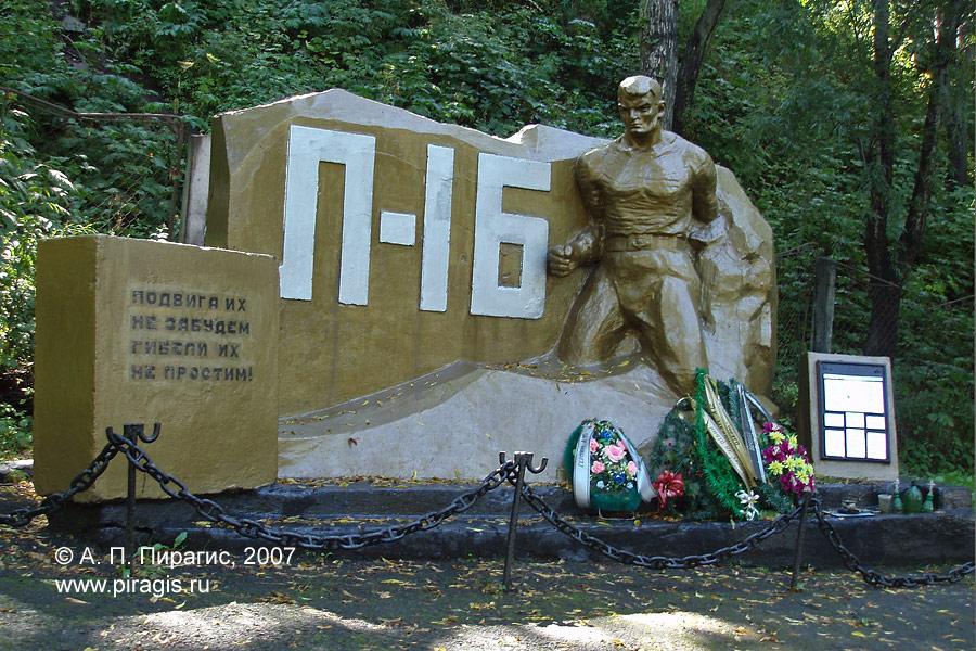 Памятник экипажу подводной лодки Л-16
