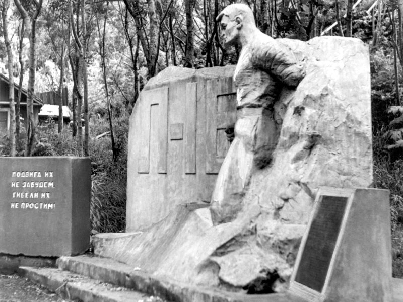 Петропавловск-Камчатский, памятник экипажу подводной лодки Л-16
