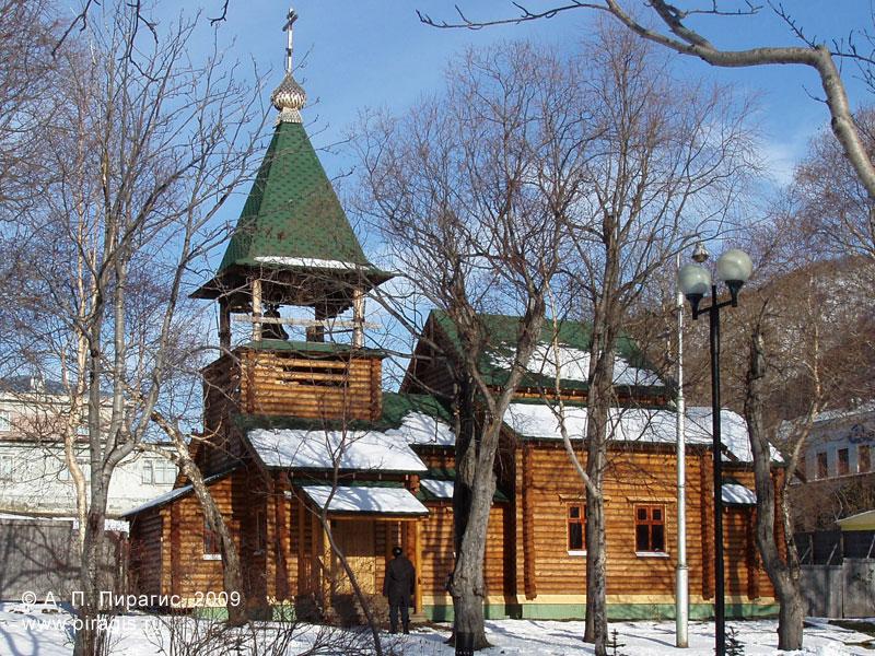 Храм святого благоверного князя Александра Невского в Петропавловске-Камчатском