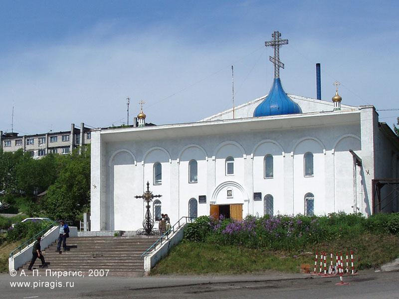 Кафедральный собор Петропавловской и Камчатской епархии