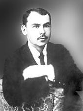 Елизов Георгий Матвеевич