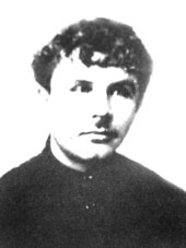 Толкачев (Кручина) Виталий Михайлович