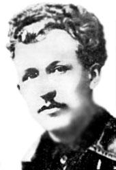 Ларин Иван Емельянович