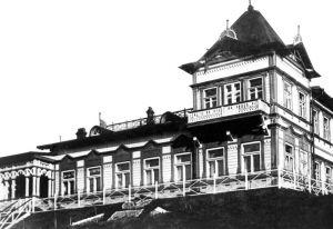 Здание губернской канцелярии в Петропавловске-Камчатском