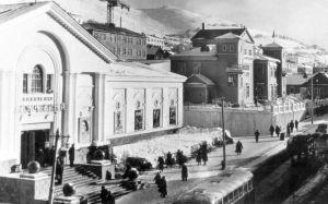 Кинотеатр Камчатка и Дом пионеров в Петропавловске-Камчатском