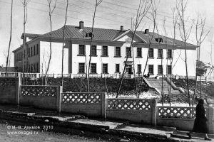 Школа № 30 в городе Петропавловске-Камчатском