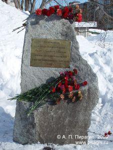 Закладной камень под будущий памятник воинам-интернационалистам в Петропавловске-Камчатском