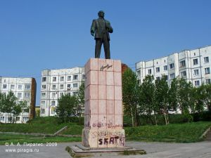 Памятник В. И. Ленину на СРВ в Петропавловске-Камчатском