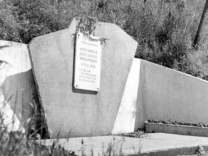 Памятная плита на предполагаемом месте захоронения В. М. Кручины