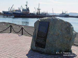 Памятный знак — основание будущего памятника казакам-первопроходцам